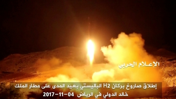 Cruise Red Sea Missle Attack Houhti Yemen