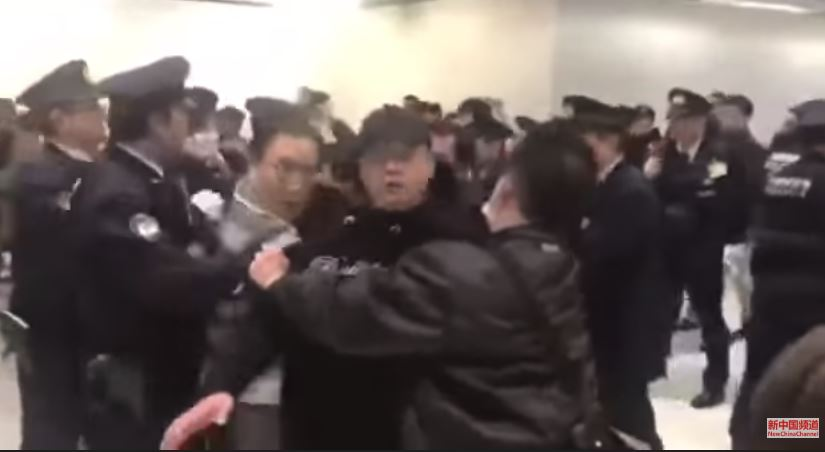 China Cruise Protest